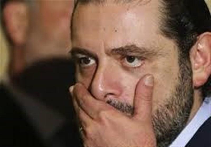 گزارش| حریری در بنبست؛ درجازدن روند سیاسی لبنان