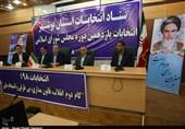 بوشهر| تبلیغات زودهنگام داوطلبان نمایندگی انتخابات مجلس تخلف است