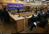 فرایند تشکیل هیئتهای اجرایی انتخابات در استان بوشهر آغاز شد