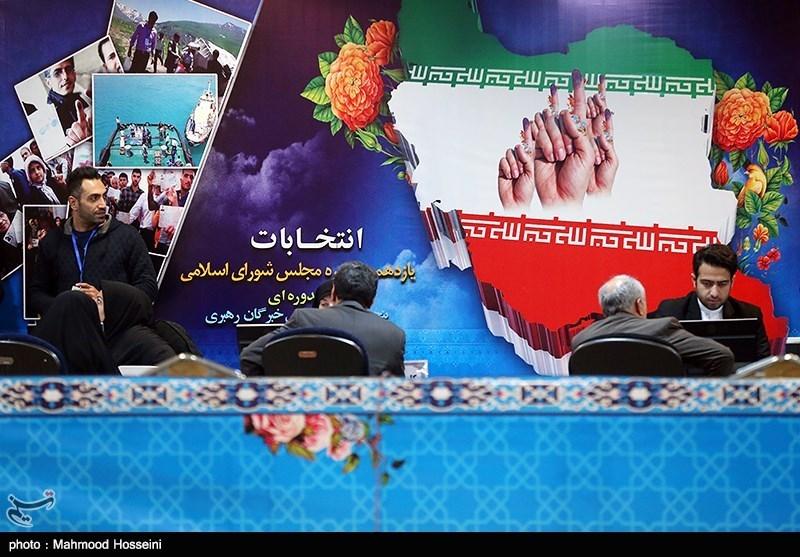انتخابات 98 | 59 داوطلب برای شرکت در انتخابات مجلس استان بوشهر ثبت نام کردند