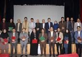 خبرنگار تسنیم برگزیده جشنواره فصلی مطبوعات و رسانههای استان ایلام شد