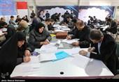 انتخابات 98ـ کردستان نمایندگان فعلی «سنندج» و «قروه» برای انتخابات مجلس نامنویسی کردند