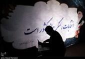 انتخابات 98 ـ کرمان| راه انداختن کاروان در زمان ثبتنام نامزدها با سلامت انتخابات سازگار نیست