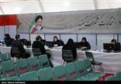 انتخابات 98 ـ بوشهر | 64 داوطلب انتخابات مجلس ثبتنام کردند