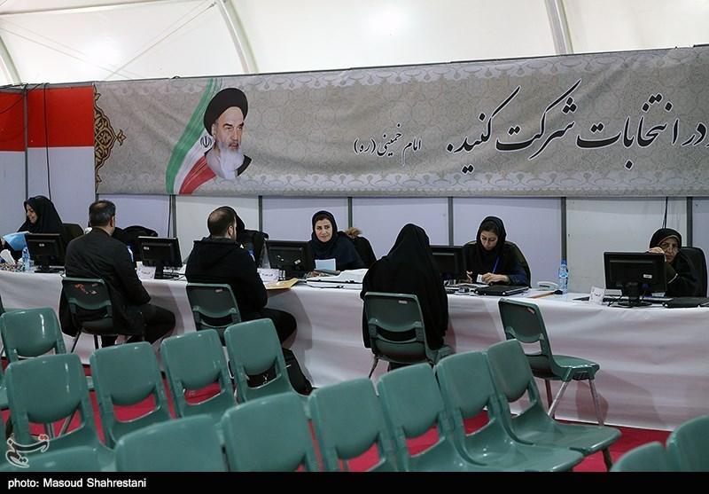 انتخابات 98 ـ بوشهر   64 داوطلب انتخابات مجلس ثبتنام کردند