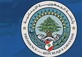 الرئاسة اللبنانیة: إرجاء الاستشارات النیابیة إلى الخمیس تجاوبا مع طلب الحریری