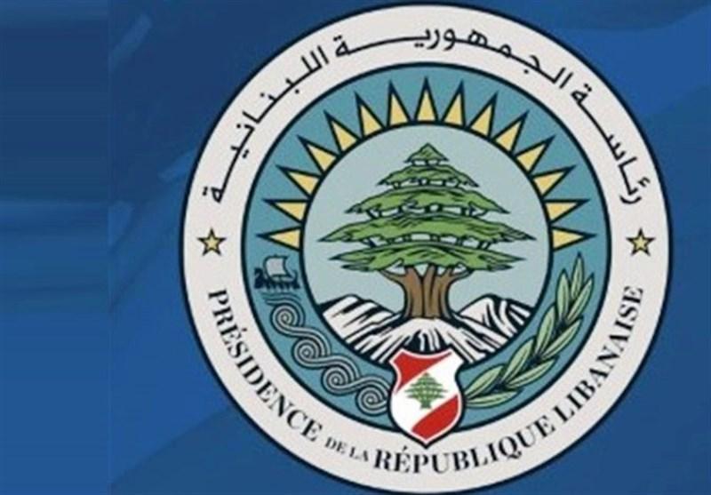 الرئاسة اللبنانیة: التشاور لا یشکل خرقا للدستور