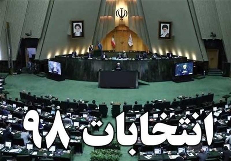 انتخابات 98 - بوشهر |نام نویسی 89 نامزد انتخابات مجلس در روز پنجم