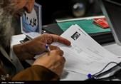 انتخابات 98- سیستان و بلوچستان| آمار ثبت نام نامزدهای انتخابات مجلس از مرز 100 نفر گذشت