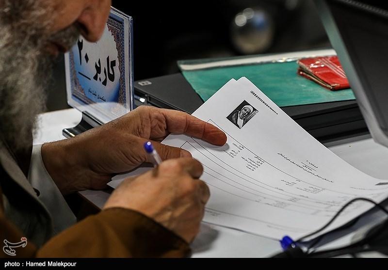 انتخابات 98- گیلان| ثبتنام 12 داوطلب در صبح پنجمین روز ثبتنام داوطلبان/حضور 3 نماینده مجلس در میان کاندیداها