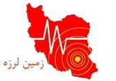زلزله 4 ریشتری ازگله در استان کرمانشاه را لرزاند