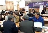 انتخابات 98 - خراسان شمالی  چهرههای شاخص سیاسی در پنجمین روز ثبتنامها آمدند