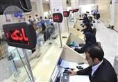 بانکهای استان لرستان حق گرفتن معوقات وامهای ازدواج و قرض الحسنه را ندارند