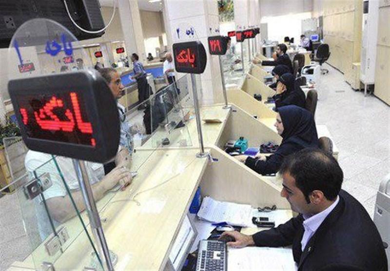 گزارش| سرپیچی بانکها از مصوبه بانک مرکزی / تعویق 3 ماهه پرداخت اقساط وامهای قرضالحسنه اجرایی نشد