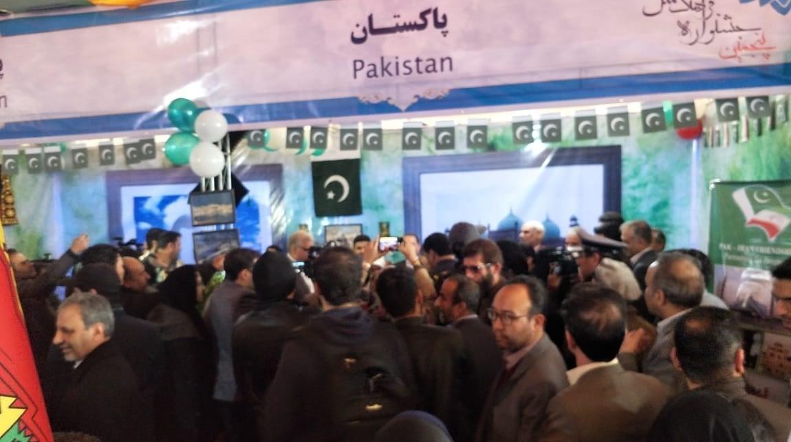 کشور پاکستان ,