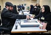 انتخابات 98ـ کردستان 137 داوطلب انتخابات مجلس تا پایان روز پنجم ثبتنام کردند