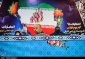 انتخابات 98 - ایلام| ششمین روز از ثبت نام انتخابات با حضور21 دواطب