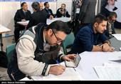 انتخابات 98- کاشان| 34 نفر تا پایان روز پنجم نامزد نمایندگی مجلس از حوزه کاشان و آران و بیدگل شدند
