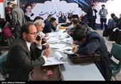 گزارش تسنیم از ششمین روز ثبت نام انتخابات مجلس
