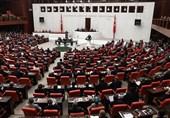 موافقت پارلمان ترکیه با توافق با دولت وفاق ملی لیبی