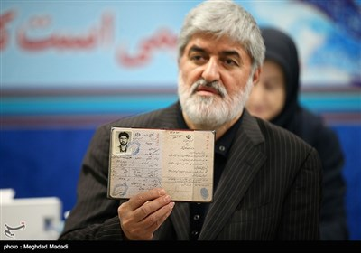 ثبت نام علی مطهری در ششمین روز ثبتنام داوطلبان انتخابات مجلس یازدهم