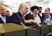 بازدید رئیس قوه قضاییه از سایت هستهای UCF اصفهان+ تصاویر