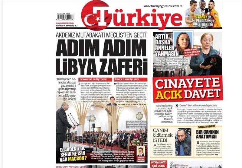 اعتراضات خیابانی در فرانسه و اظهارات اردوغان٬ تیتر مشترک اغلب روزنامههای امروز ترکیه است.