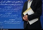 انتخابات 98- گیلان  70 نفر در ششمین روز ثبتنام از داوطلبان مجلس نامنویسی کردند