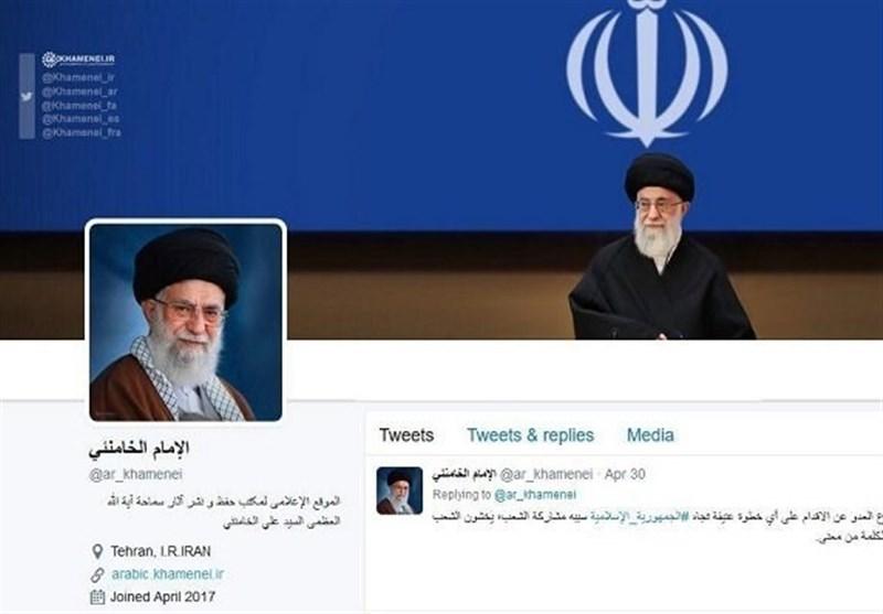 فیس بوک صفحه کاربری عربی رهبر انقلاب را حذف کرد
