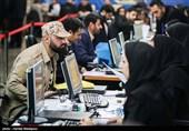 انتخابات 98- سیستان و بلوچستان| 224 داوطلب در شش حوزه انتخابیه ثبتنام کردهاند