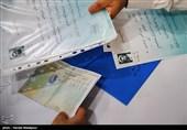 انتخابات 98 ـ گلستان| ثبتنام 247 داوطلب برای حضور در انتخابات مجلس یازدهم در گلستان