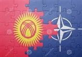 نفوذ ناتو در قرقیزستان؛ از اصلاحات نظامی در نیروهای مسلح تا پشتیبانی مالی
