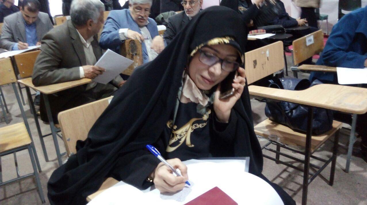 یازدهمین دوره انتخابات مجلس شورای اسلامی , مجلس شورای اسلامی ایران ,