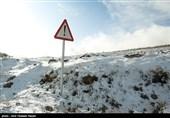 اخبار هواشناسی 98/10/05| بارشهای زمستانی از نوار غربی آغاز میشود/ جادههای کوهستانی لغزنده است