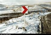 هواشناسی ایران|برف و باران در 25 استان تا سه شنبه/هشدار کولاک برف و طغیان رودخانهها