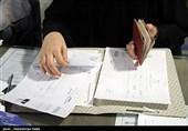 انتخابات 98- خراسان رضوی|674 داوطلب برای حضور در انتخابات مجلس ثبتنام کردند