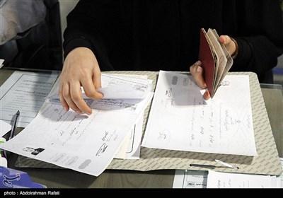 ثبتنام داوطلبان انتخابات مجلس یازدهم - همدان