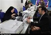 تعداد ثبت نام داوطلبین انتخابات مجلس در تهران به 2840 نفر رسید