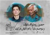 کارگردانهای تئاتر رومیان در سرزمین پارسیان