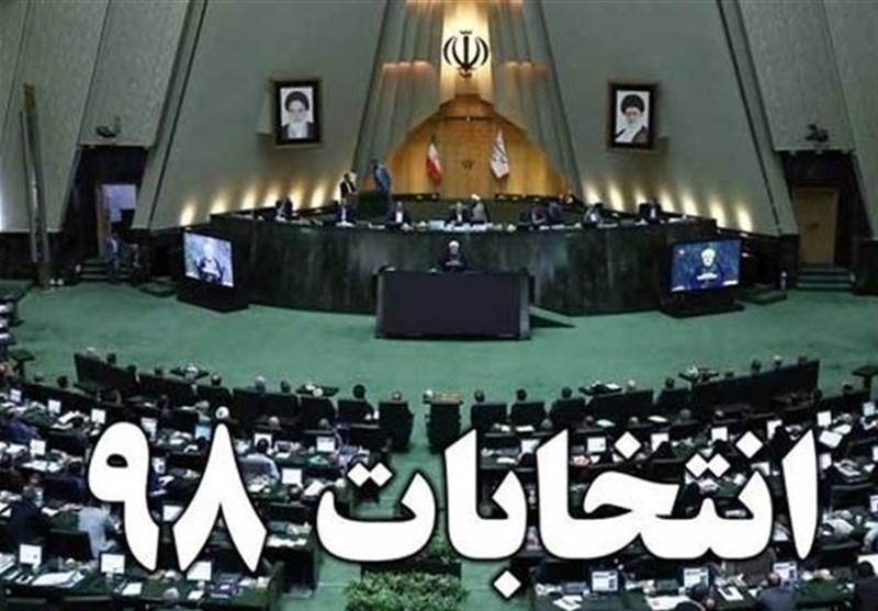 انتخابات 98 ـ بوشهر| شهردار سابق بوشهر برای انتخابات مجلس نامنویسی کرد