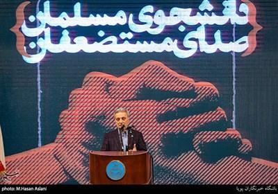 سخنرانی محمود نیلی احمدآبادی در گرامیداشت روز دانشجو در دانشگاه تهران