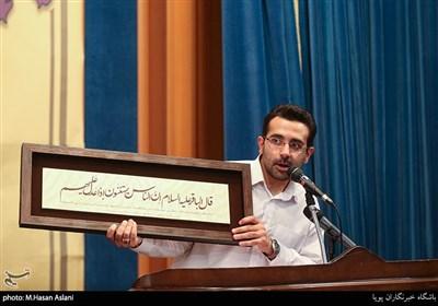 هدیه اهدایی بسیج دانشجویی به حجتالاسلام سیدابراهیم رئیسی رئیس قوه قضاییه در دانشگاه تهران