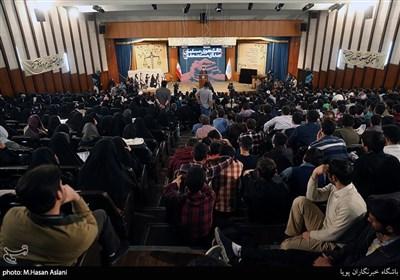 سخنرانی حجتالاسلام سیدابراهیم رئیسی رئیس قوه قضاییه در دانشگاه تهران به مناسبت روز دانشجو