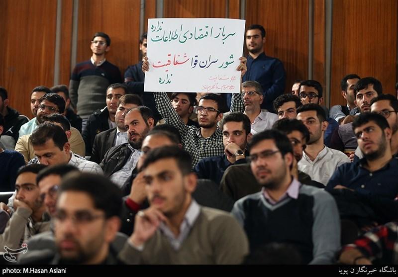 گزارش 16 آذر| جای خالی سیاسیون در میان دانشجویان/ روحانی علی رغم وعده به دانشگاه نرفت