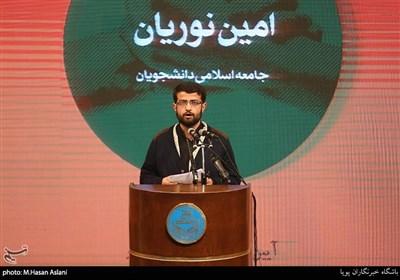 سخنرانی امین نوریان نماینده جامعه اسلامی دانشجویان در مراسم گرامیداشت روز دانشجو در دانشگاه تهران