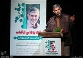 حسام: تشویق شهید همدانی موجب نویسنده شدن من شد