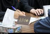 انتخابات 98ـ بوشهر|معاون اجرایی سابق مجلس در حوزه انتخابیه دشتی ثبت نام کرد