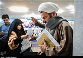 آخرین روز ثبتنام داوطلبان یازدهمین دوره انتخابات مجلس شورای اسلامی - وزارت کشور