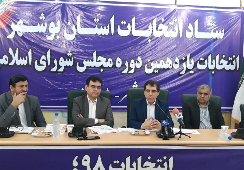 انتخابات 98- بوشهر| 191 نفر در 4حوزه انتخابیه استان بوشهر ثبت نام کردند