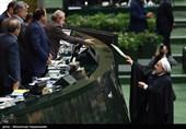 روحانی لایحه بودجه سال 99 را تقدیم مجلس کرد